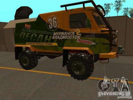 УАЗ 2206 Экспедиция для GTA San Andreas вид слева
