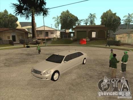 Mercedes-Benz Pullman (w221) SE для GTA San Andreas вид слева