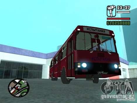 ЛАЗ 5252 для GTA San Andreas вид сбоку