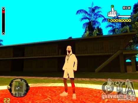 Skin бомжа v9 для GTA San Andreas третий скриншот