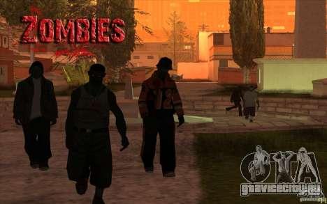 Мистические существа для GTA San Andreas