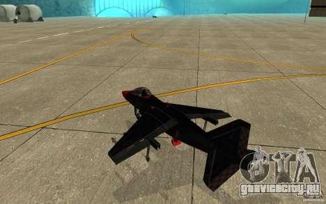Black Hydra v2.0 для GTA San Andreas вид справа