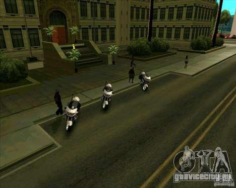 Припаркованый транспорт v3.0 - Final для GTA San Andreas пятый скриншот