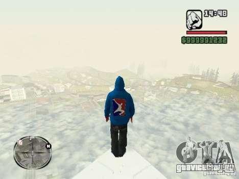 RunMan для GTA San Andreas второй скриншот