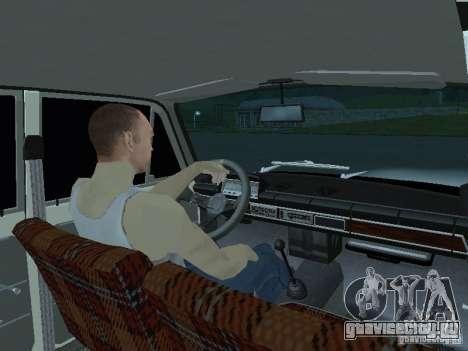 Ваз 2101 White Kids для GTA San Andreas вид сзади слева