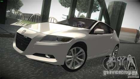 Honda CR-Z 2010 V1.0 для GTA San Andreas вид слева