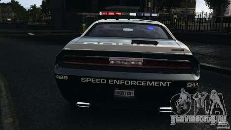 Dodge Challenger SRT8 392 2012 Police [ELS][EPM] для GTA 4