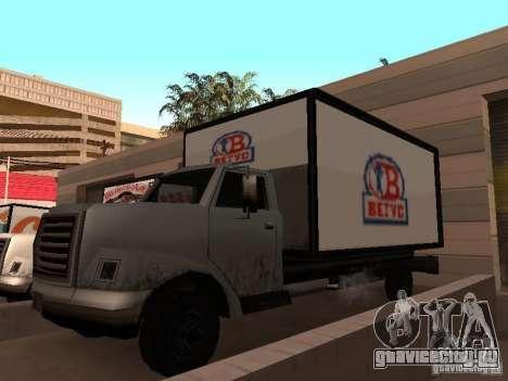Yankee RUS для GTA San Andreas вид справа