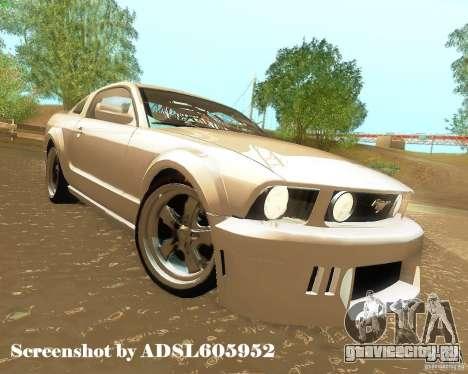 Ford Mustang GT 2005 Tunable для GTA San Andreas вид сверху