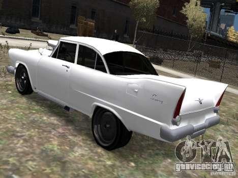 Plymouth Savoy 57 для GTA 4 вид слева