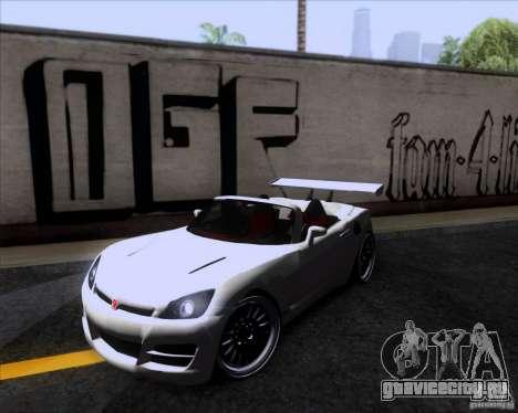 Saturn Sky Roadster для GTA San Andreas
