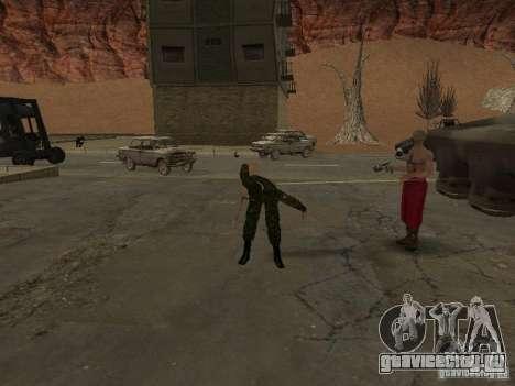 Солдат российской армии для GTA San Andreas четвёртый скриншот