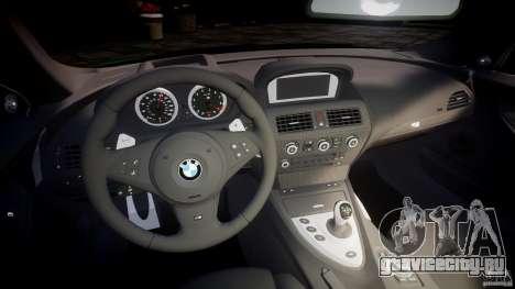 BMW M6 2010 v1.0 для GTA 4 вид сзади