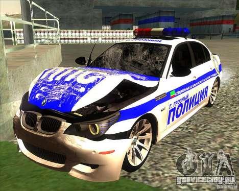 BMW M5 E60 Полиция для GTA San Andreas салон