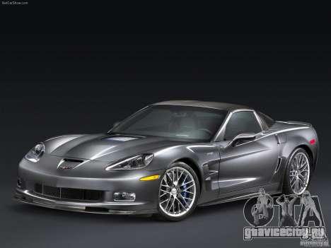 Загрузочные Экраны Chevrolet Corvette для GTA San Andreas второй скриншот