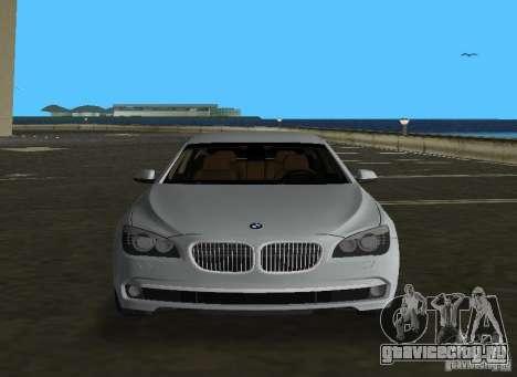 BMW 750 Li для GTA Vice City вид сбоку