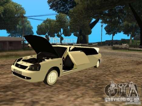 ВАЗ 2170 Приора Лимузин для GTA San Andreas вид сзади слева
