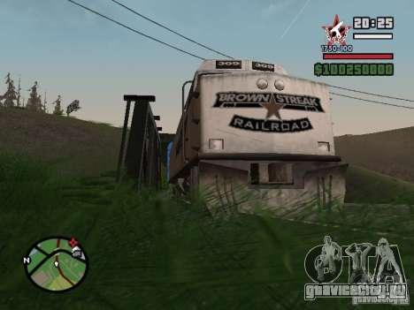 Купейный вагон 61-779 для GTA San Andreas вид сзади слева