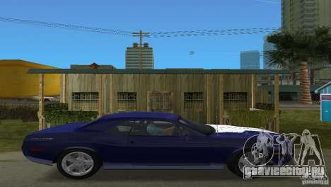 Dodge Challenger для GTA Vice City вид справа
