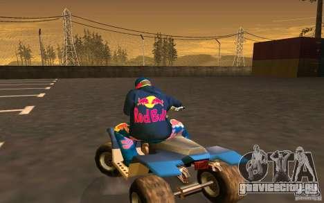 GTA San Andreas. Это пак одежды Red Bull, включающий, шлем, куртку, штаны.