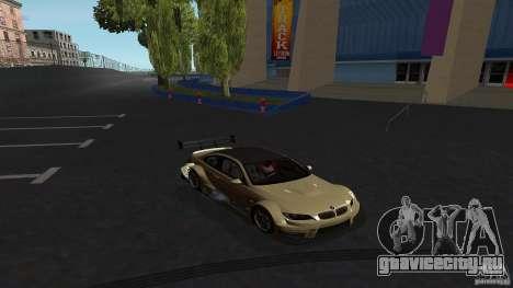 BMW E92 M3 для GTA San Andreas
