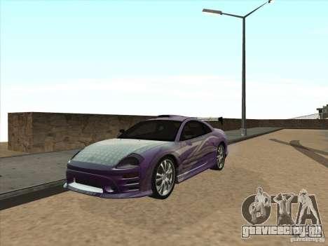 Mitsubishi Eclipse Spyder 2FAST2FURIOUS для GTA San Andreas