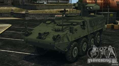 Stryker M1134 ATGM v1.0 для GTA 4