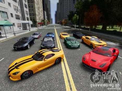 Real Car Pack 2013 Final Version для GTA 4