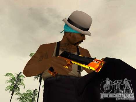 Black and Yellow weapons для GTA San Andreas