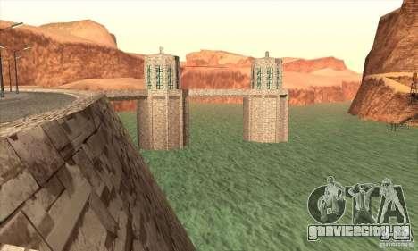 Новая дамба для GTA San Andreas пятый скриншот