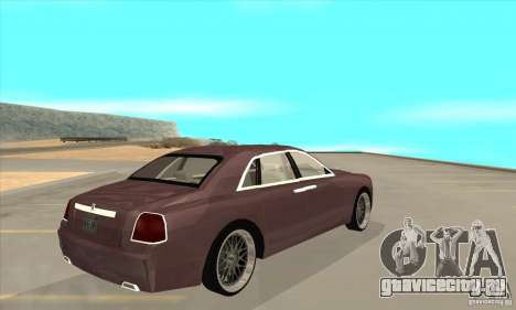 Rolls-Royce Ghost 2010 для GTA San Andreas вид справа