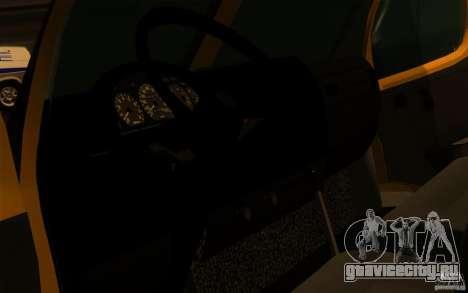 ГАЗель 2705 Инкасация для GTA San Andreas вид сбоку