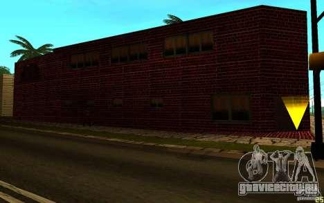 Новый Тренажерный Зал для GTA San Andreas четвёртый скриншот