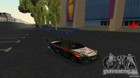 BMW E92 M3 для GTA San Andreas вид сверху