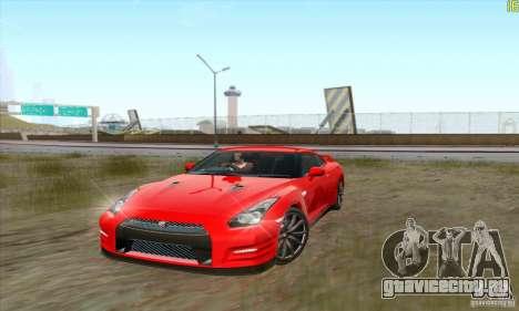 Nissan GT-R R-35 2012 для GTA San Andreas