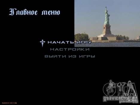 Новое меню в стиле Нью-Йорк для GTA San Andreas