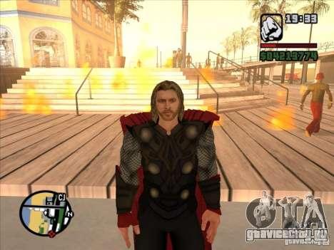 Тор для GTA San Andreas