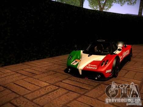 Pagani Zonda R для GTA San Andreas вид сзади
