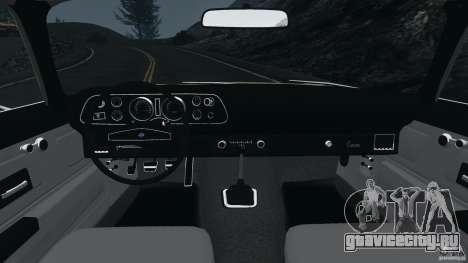 Chevrolet Camaro 1970 v1.0 для GTA 4 вид сзади
