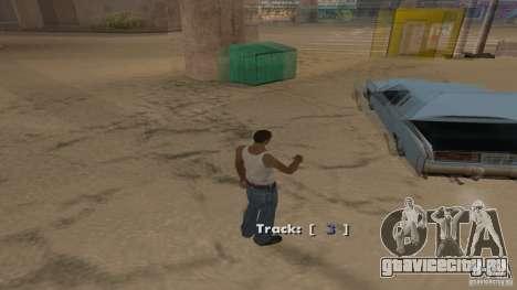 Music car v4 для GTA San Andreas четвёртый скриншот
