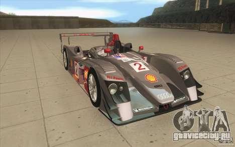 Audi R10 LeMans - Stock для GTA San Andreas вид сзади