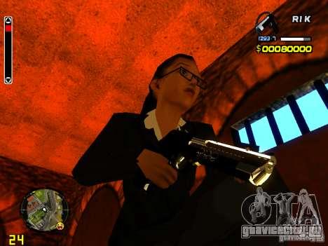 Next weapon pack для GTA San Andreas