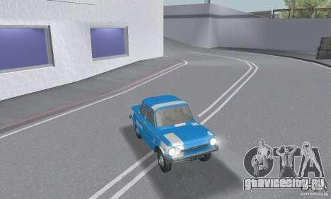 ЗАЗ 968м побитый для GTA San Andreas салон