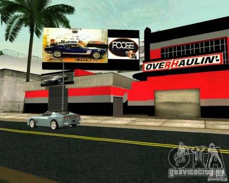 Мастерская OVERHAULIN для GTA San Andreas третий скриншот