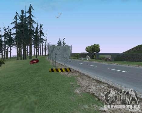 Дорожные указатели v1.1 для GTA San Andreas седьмой скриншот
