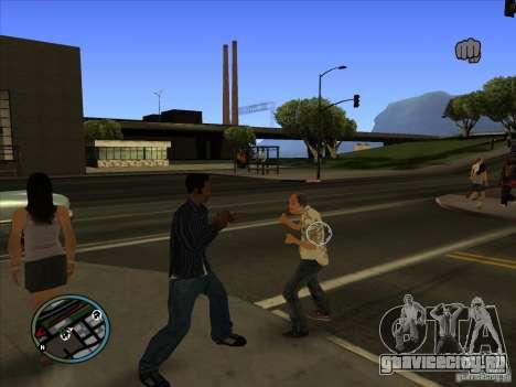 GTA IV TARGET SYSTEM 3.2 для GTA San Andreas третий скриншот