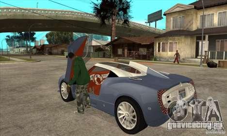 Spyker C12 Zagato для GTA San Andreas вид сзади слева