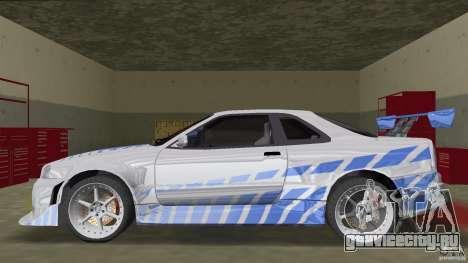 Nissan Skyline R-34 2Fast2Furious для GTA Vice City вид слева