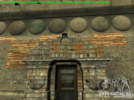 Статуя Свободы 2013 для GTA San Andreas восьмой скриншот