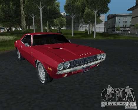 Dodge Challenger V1.0 для GTA San Andreas